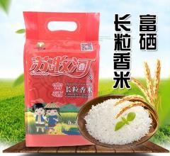东北大米新米不抛光长粒香大米黑龙江农家非转基因有机大米