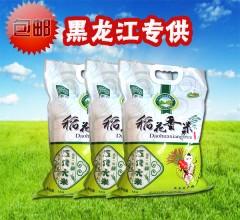 【新米上市】五常盈乡稻花香米(黑龙江专供包邮)5kg