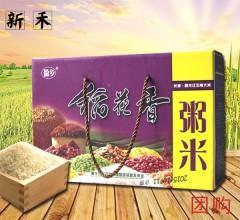 (团)盈乡稻花香 粥米(真空)5kg  5箱起卖