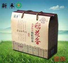 (团)盈乡稻花香有机珍米5kg  5盒起卖