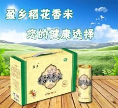 盈乡稻花香大米  10kg/盒