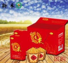 (团)盈乡有机米 红盒5kg  5盒起卖