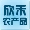 肇源县欣禾农产品销售有限公司