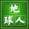 延寿县合众农业专业合作社联社